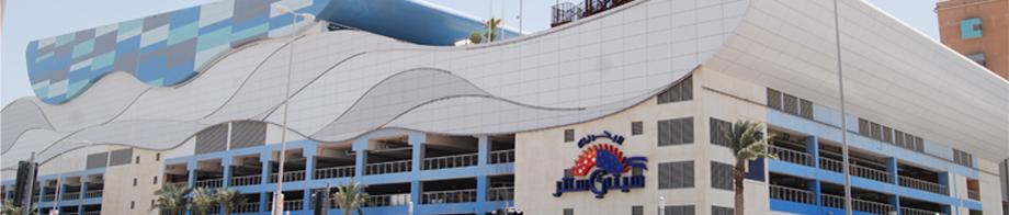 Business Premises - Bahrain Foundation Construction Company W L L